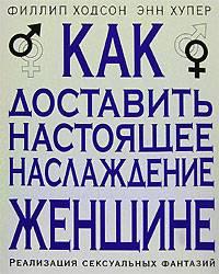 Социальный портал Самарской области Suprema63.ru — СловоМаме