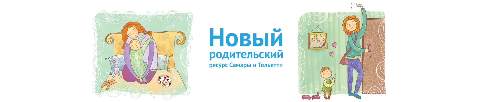 ishu-sado-mazo-partnera-samara-zrelaya-figuristaya-mohnatka-tetya-foto